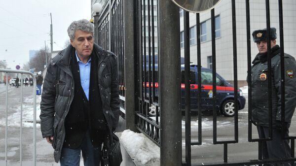 Л.Гозман вызван на допрос в Следственный комитет РФ