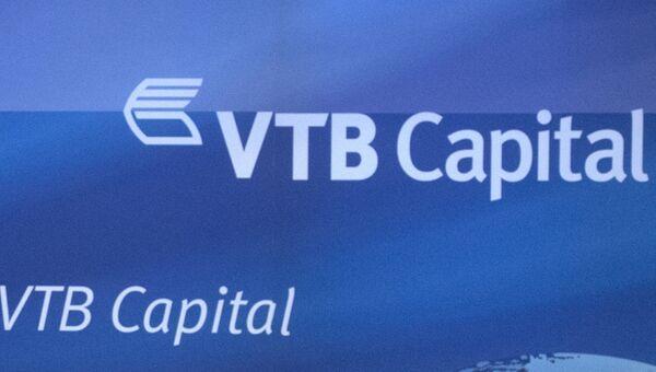 Логотип ВТБ Капитал. Архивное фото