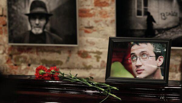 Гражданская панихида по активисту Другой России Александру Долматову. Архивное фото
