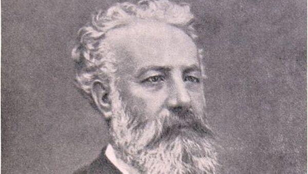 Французский географ и писатель, классик приключенческой литературы, один из основоположников научной фантастики  Жюль Верн