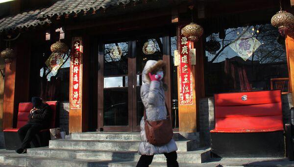 Магазин в Пекине