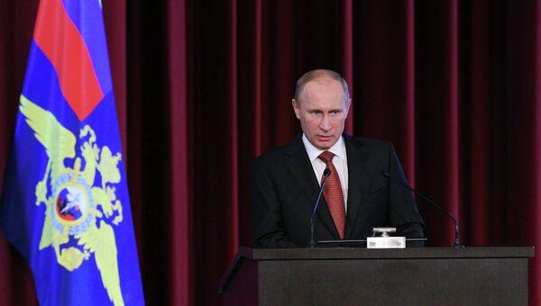 В.Путин на расширенном заседании коллегии МВД России