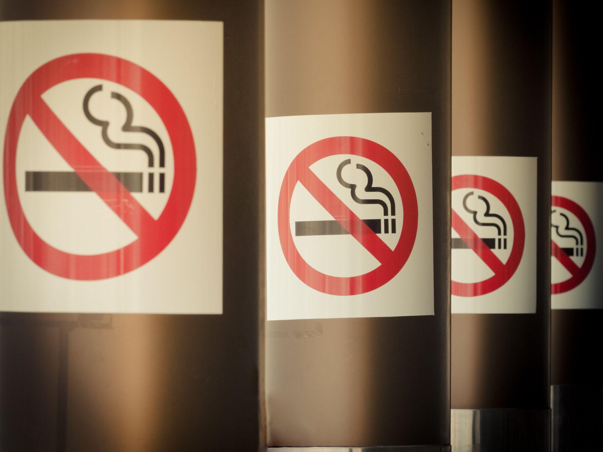 Ужесточение табачных изделий оптовые склады табака москва