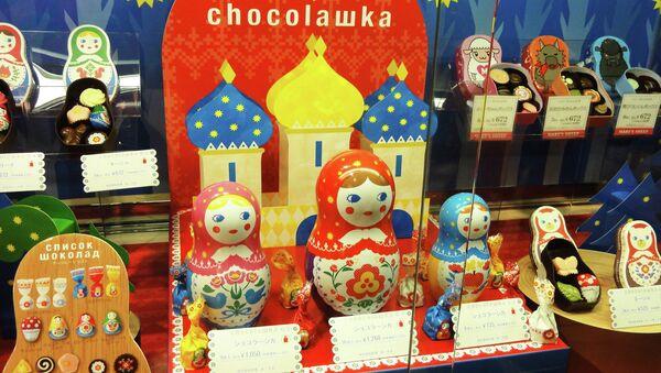 Chokolашка в русском стиле ко Дню святого Валентина