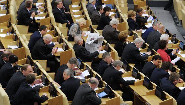 Депутаты на пленарном заседании Государственной думы России