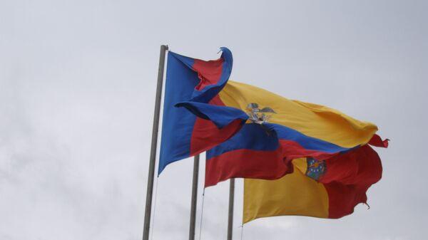 Флаги Эквадора. Архив