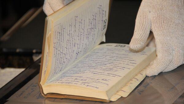 Архив Тарковского, выкупленный на аукционе, передан в музей в Юрьевце