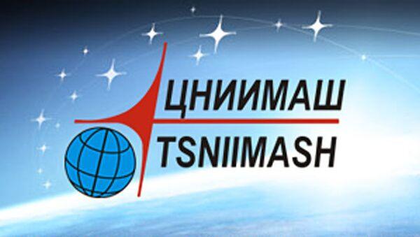 Логотип ФГУП ЦНИИмаш