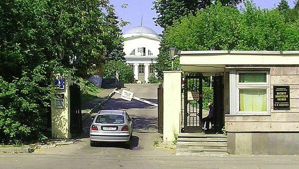 Институт химической физики им. Н.Н. Семенова