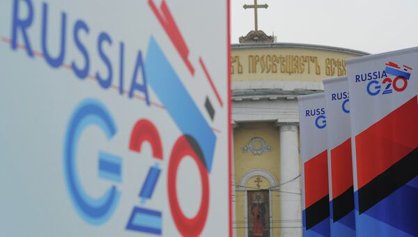 Логотип Группа двадцати, архивное фото