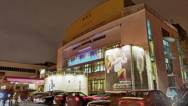 Здание Театра мюзикла, архивное фото