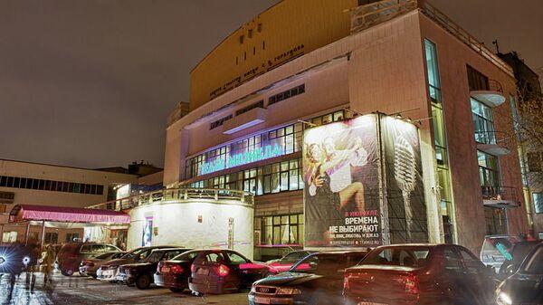 Здание Театра Мюзикла