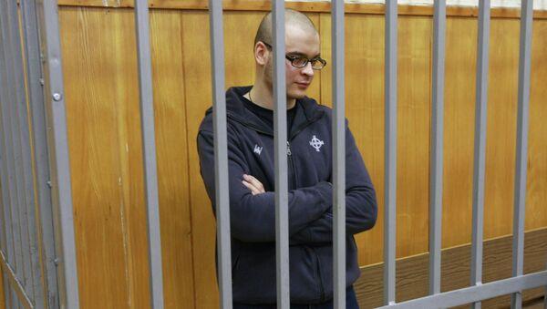 Максим Марцинкевич, архивное фото
