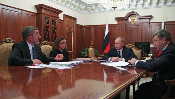В.Путин провел совещание по вопросам ЖКХ