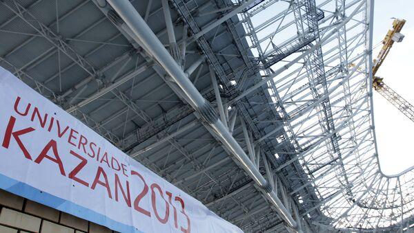Строительство стадиона Рубин Арена в Казани. Архив