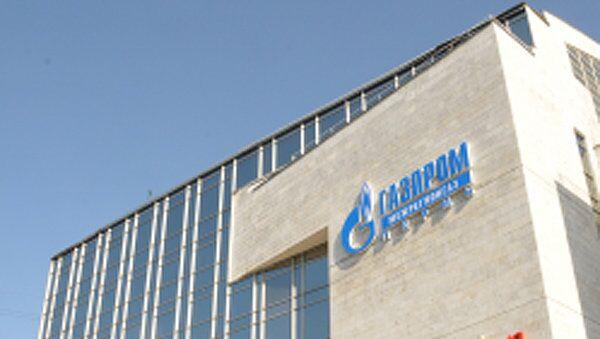 Компания Газпром межрегионгаз Пермь