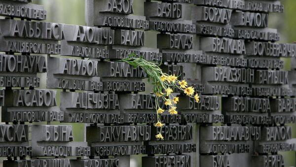 Мемориал Хатынь в Витебской области. Архивное фото