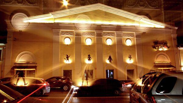 Здание Московского театра кукол
