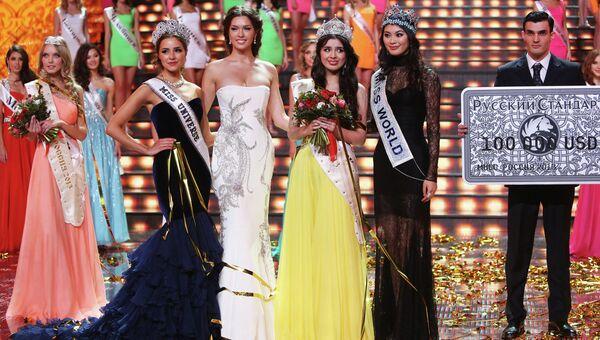 Финал конкурса Мисс Россия 2013