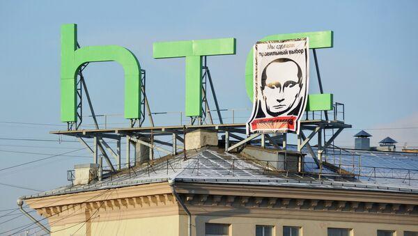 Плакат Мы сделали правильный выбор за Путина