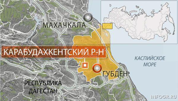Селение Губден Карабудахкентского района Дагестана