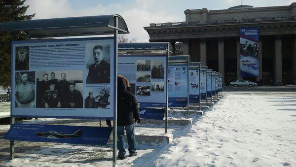 Уличная фотовыставка в честь Покрышкина открылась в Новосибирске