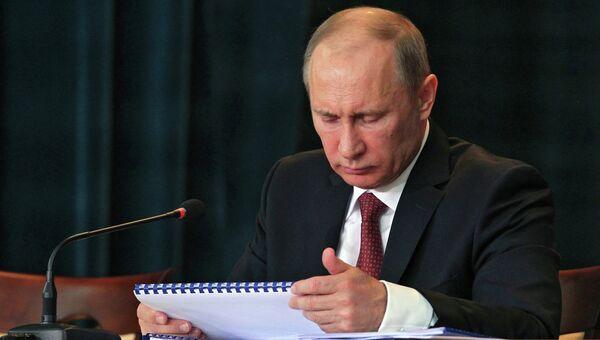 В.Путин на расширенной коллегии Генпрокуратуры РФ