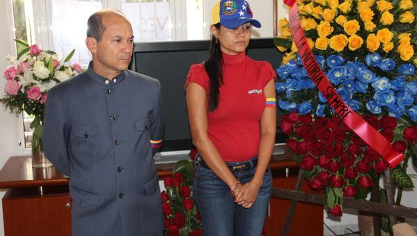 Посол Боливарианской республики в Гаване Эдгардо Рамирес