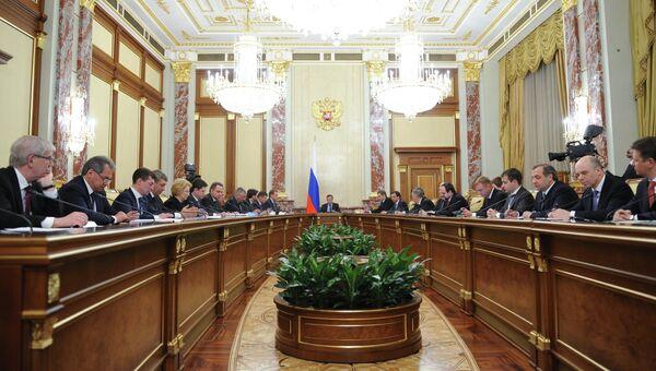 Заседание правительства РФ под председательством Дмитрия Медведева, архивное фото