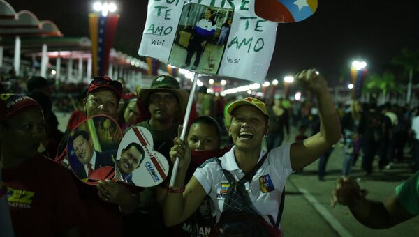 Прощание с президентом Венесуэлы Уго Чавесом