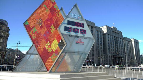 Часы, ведущие обратный отсчет до начала Паралимпиады в Сочи