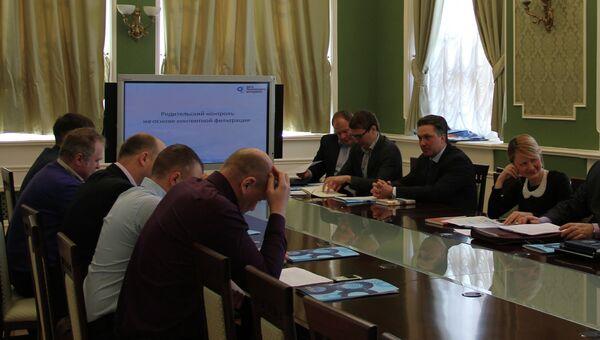 Совещание по «безопасному интернету» в Костроме