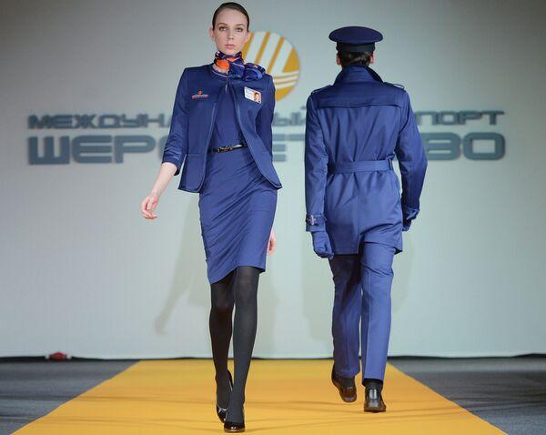 Форма одежда почта россии картинки