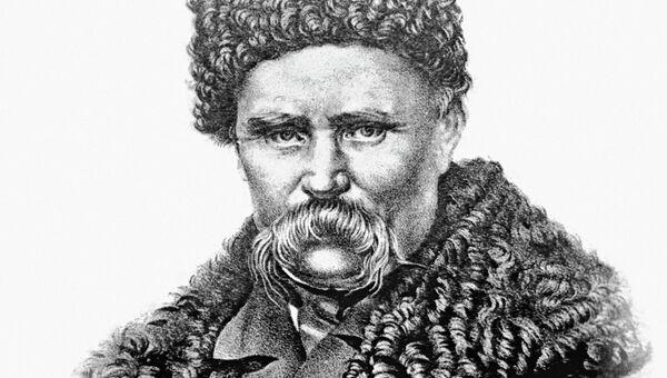 Украинский поэт Тарас Шевченко, архивное фото