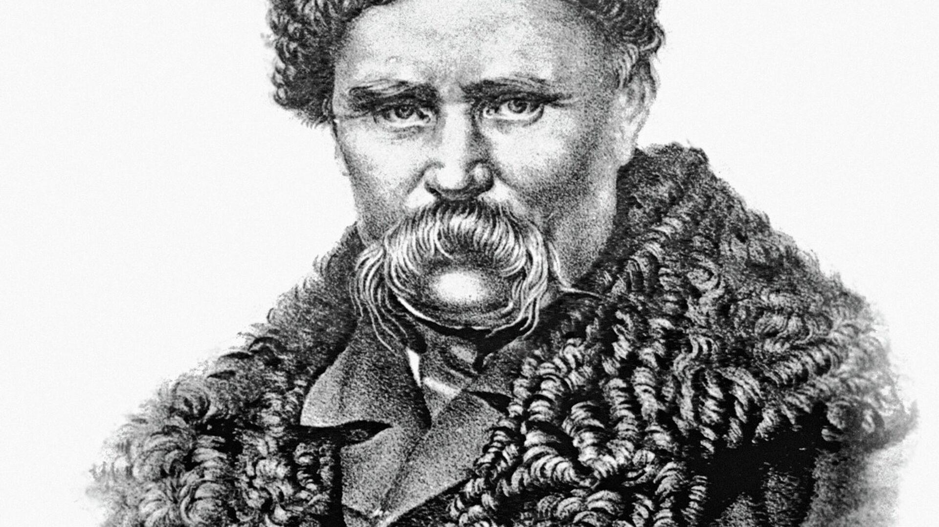 Украинский поэт Тарас Шевченко - РИА Новости, 1920, 24.04.2021