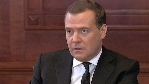 Медведев объяснил, чем может обернуться финансовый кризис на Кипре