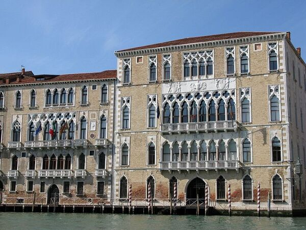 Университет Ка Фоскари в Венеции