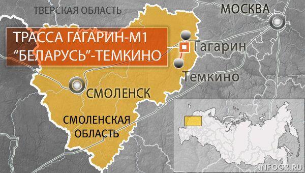 Автодорога Гагарин — М1 Беларусь — Темкино