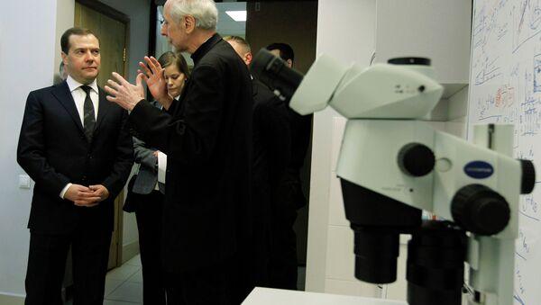 Д.Медведев посетил Московский физико-технический институт