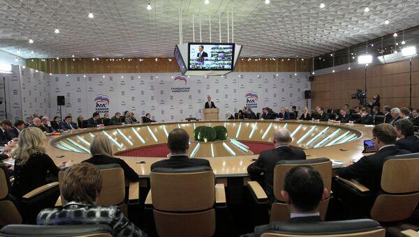 Д.Медведев на открытии проекта Гражданский университет