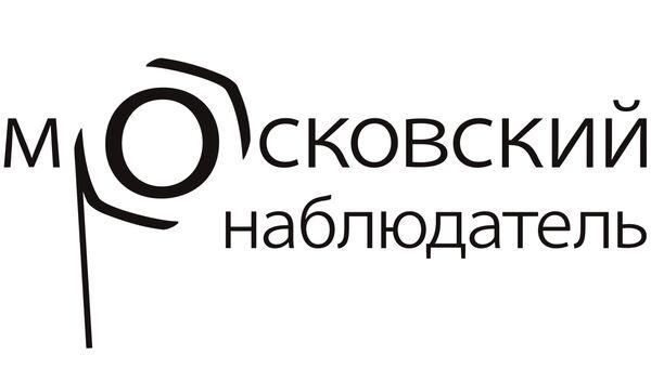 Премия Московский наблюдатель