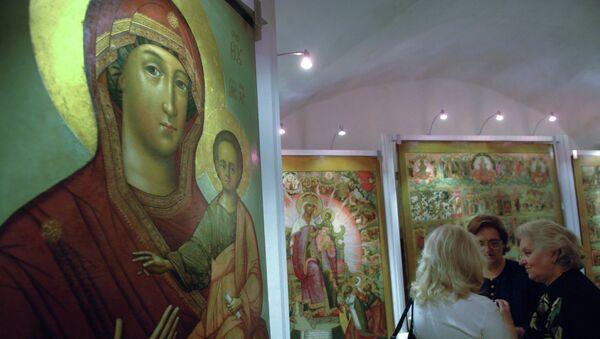 Музей древнерусской культуры и искусства имени Андрея Рублева. Архивное фото