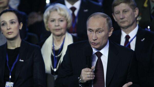 В. Путин и участники проходящей в Ростове-на-Дону конференции ОНФ