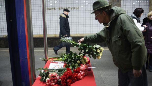 Годовщина теракта в метро на станциях Парк культуры и Лубянка