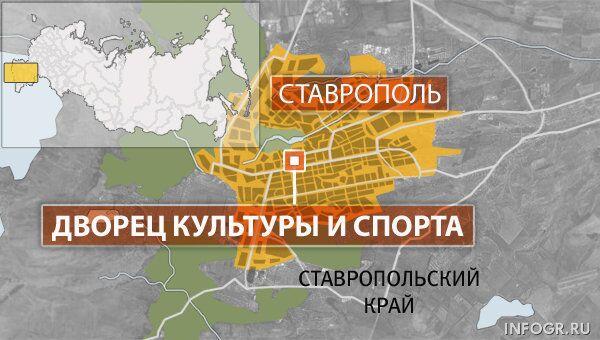 Дворец Культуры и Спорта в городе Ставрополе