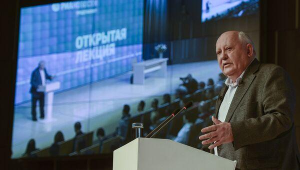 Первый президент СССР Михаил Горбачев выступает с открытой лекцией в Агентстве РИА Новости