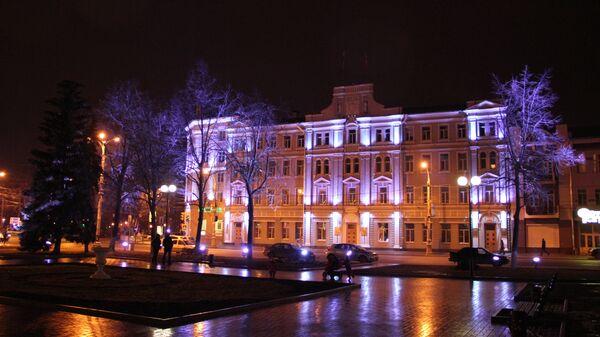 Мэрия Воронежа