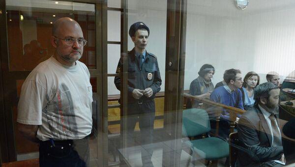 Судебное заседание по делу фигуранта болотного дела С.Кривова. Архивное фото