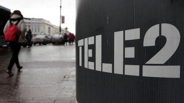 Реклама сотового оператора Tele2