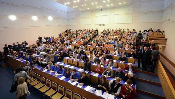 Акция Тотальный диктант в Москве